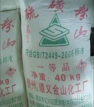 硫磺预分散药胶S80硫磺预分散母胶S80图销售颗粒硫磺母胶S80图片