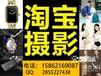 徐州网店淘宝产品拍摄视频制作,淘宝摄影彩虹映画