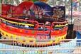 儿童游乐设施迪斯科大转盘金狮王子游乐供应
