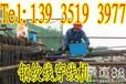 内蒙赤峰预应力钢绞线穿线机钢绞线穿束机价格