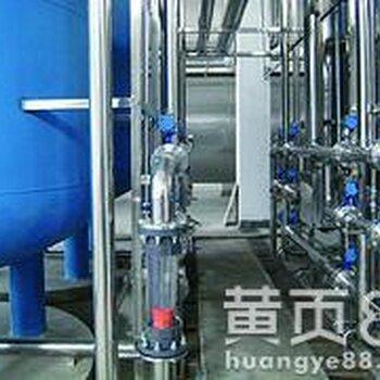 【山东科技行业纯水设备v科技_富勒姆米粉山东贝乐素冶金图片