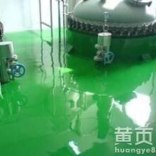 天津环氧自流平环氧自流地坪施工公司