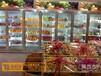 水果保鲜冷藏柜的价格