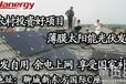 聊城汉能薄膜教您如何正确选择家庭分布式光伏发电功率