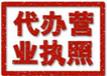 房地产资质新办延期升级房开公司注册劳务公司注册