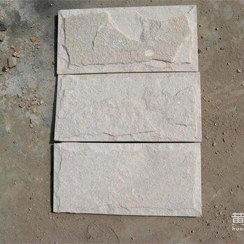 供应白色蘑菇石_白色外墙砖_白色文化砖_白沙岩蘑菇石外墙砖