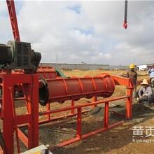 水泥制管机械中智乔重工图水泥制管机械维护