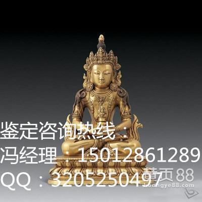 明清铜鎏金佛像有人收购吗