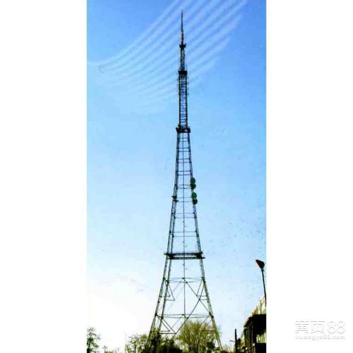 信号发射塔电视发射塔广播电视发射塔