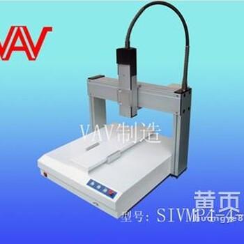 VMP4-4-1三軸平台