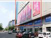 牡丹江西安区太平路苏宁电器侧墙大牌
