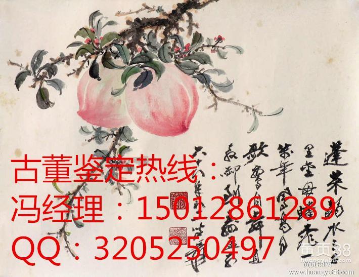 张大千字画香港好出手吗